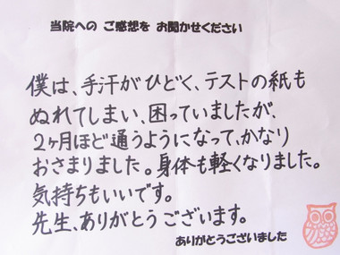 Hasimoto_keigo_2